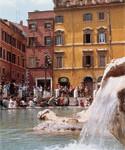 Scuola Leonardo da Vinci - Italian Language Courses in Rome