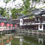 Mandarin House Shanghai Chinese School