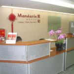 Mandarin House Shanghai