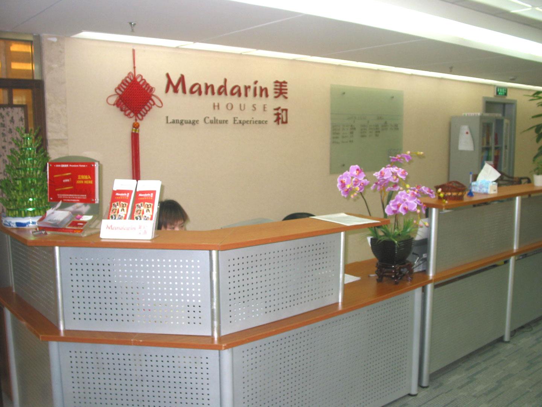 Exceptional Mandarin House Shanghai