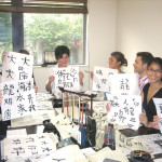 Mandarin House Shanghai Class