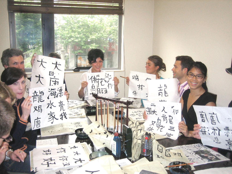mandarin chinese courses at mandarin house shanghai