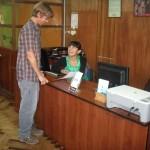 ECELA Cusco Spanish School
